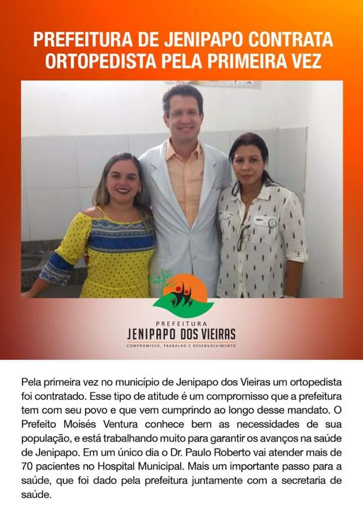 FB IMG 1509369760565 - Prefeito Moisés Ventura, contrata médico ortopedista para a saúde de Jenipapo dos Vieiras - minuto barra