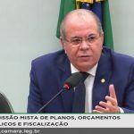IMG 20190524 WA0098 150x150 - MP pede que Justiça condene e afaste do cargo o prefeito de Fortaleza dos Nogueiras - minuto barra