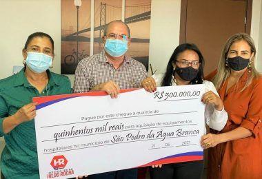 São Pedro da Água Branca vai adquirir equipamentos hospitalares comprados com emenda de Hildo Rocha